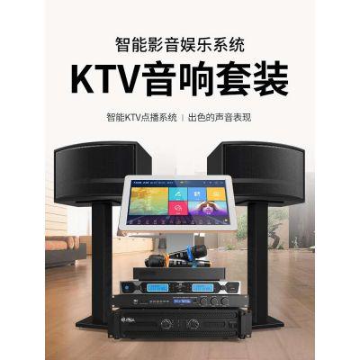 KTV点歌系统,KTV点歌机,KTV设备