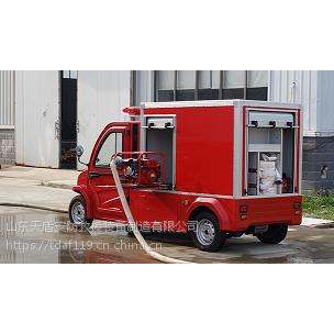 电动消防车厂家夏季特惠