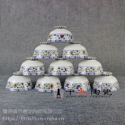 骨瓷餐具定制 景德镇唐龙陶瓷厂家