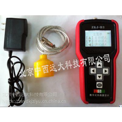 中西数字式热偶真空指示器 型号:CDLS-ZKJ-B3A库号:M142975