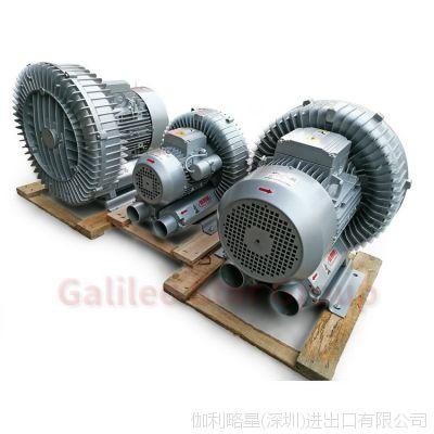 HG旋涡气泵HG vortex air pump