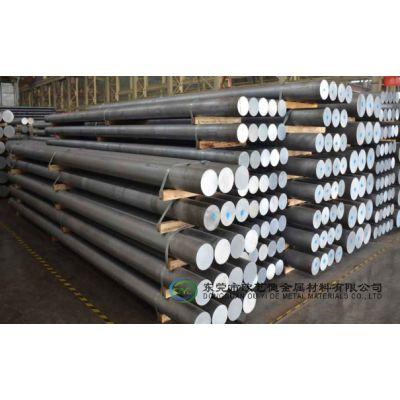 2014光亮铝合金棒 深圳大型铝棒厂家