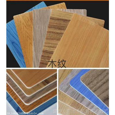 广州pvc运动地板施工方案pvc运动地板厂家供应价格