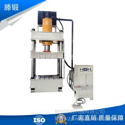 定制500吨液压机 玻璃钢化粪池隔板成型液压机 三梁四柱液压机