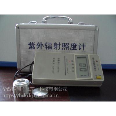 华西科创HG67-ZY-010紫外线照度计/紫外线辐射照度计