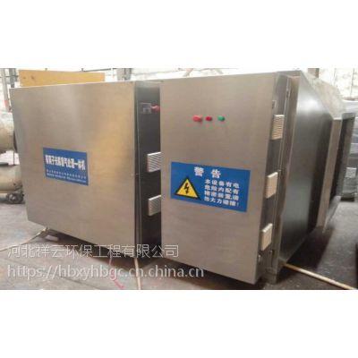 祥云XY-50000家具厂油漆味污染废气处理设备价格
