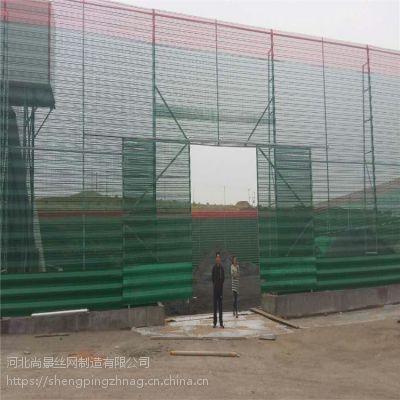 码头挡风抑尘墙A亳州码头挡风抑尘墙A码头挡风抑尘墙厂家