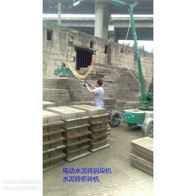 实心砖收砖机视频 实心砖码砖机视频