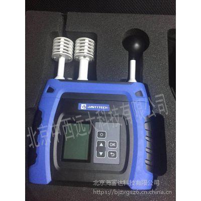 中西 黑球湿球温度黑球湿球温度(WBGT)/WBGT热指数仪 库号:M19983