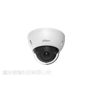 重庆朗尊安防监控设备厂家销售