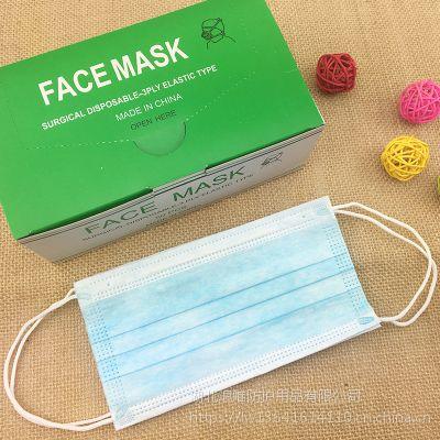 厂家大量直销美方口罩中性英文包装三层一次性防尘防油烟透气舒适口罩