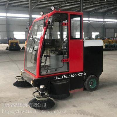 驾驶式全封闭扫地车 新型环保清扫车 电动新能源扫地机 山东富鑫扫路车