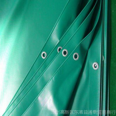 供应PVC涂塑篷布8*10特殊规格可定做交货快