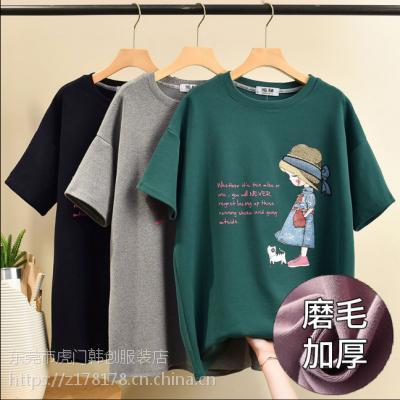 便宜T恤批发夏季纯棉T恤杂款女装短袖清货韩版大码T恤批发