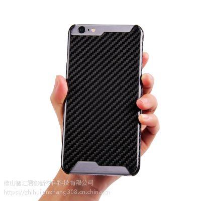 专业定制生产碳纤维手机壳华为苹果手机壳