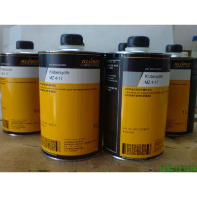 德国克鲁勃Klubersynth CHM 2-100/220高温链条油
