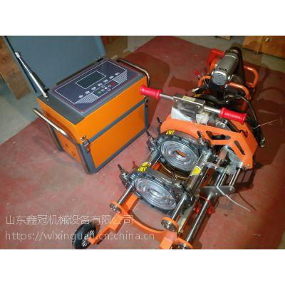 邯郸90-315全自动热熔机价格 300pe焊管机批发价格