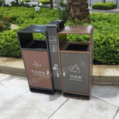 现货供应交叉色户外垃圾桶 户外钢板新款垃圾箱 古镇街道分类垃圾桶