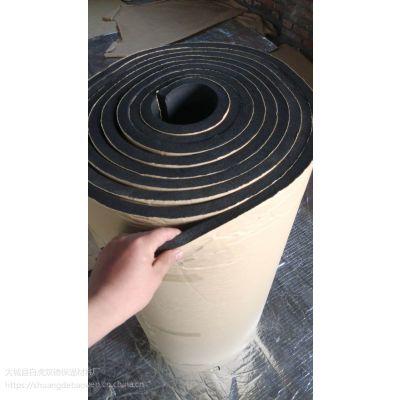 普莱斯德-漫威斯橡塑保温板-全国检测,工程施工技术指导