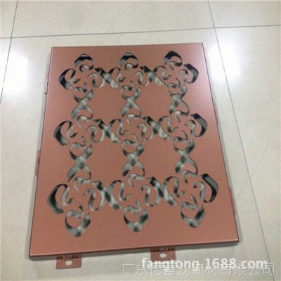 雕花铝单板 上海嘉定厂家 玫瑰金雕刻铝单板 天花吊顶幕墙材料
