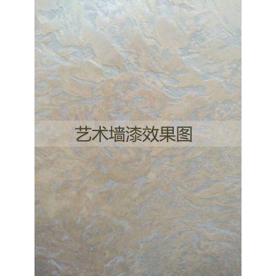 雅晶石 非凡的质感砂效果 数码彩 浙江杭州内墙漆艺术墙漆