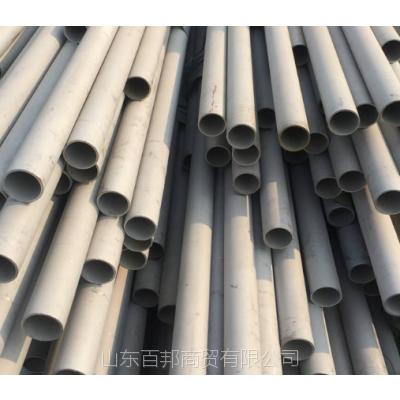 抚州不锈钢管_304不锈钢圆管_不锈钢焊管批发价格