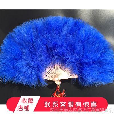 民族舞祖国颂新款秀色大号对扇舞台孔雀舞蹈扇子走秀双面鹅毛双面