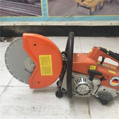 多种功能的便携手持切割机消防常用的汽油割锯机厂家现货鼎诚切割锯DCQG