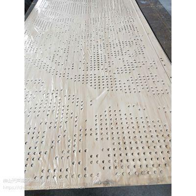 铝蜂窝吸音板规格 铝制吸音板厂家