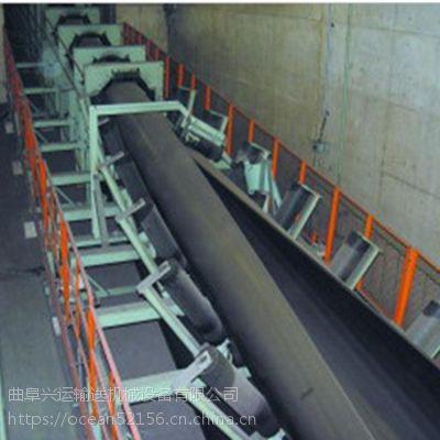 管带输送机输送各种块状物料 来图生产