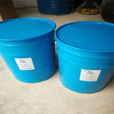 土壤固化剂厂家