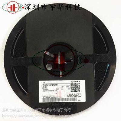 TOSHIBA东芝TC7SX04BFE SOT-553 原装正品现货 其他IC 可提供PDF