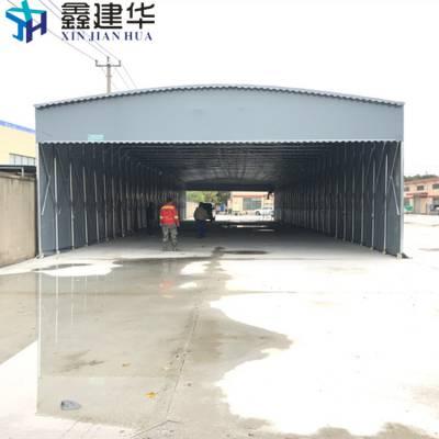 天津移动式推拉雨棚多少钱 武清区订做活动的雨篷面积计算