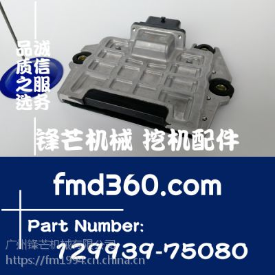 中国挖掘机市场洋马4TNV98电脑板129939-75080,12993975080洋马挖掘机大