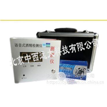 中西 矿用壁挂式酒精检测仪(中西器材) 型号:DT-1000库号:M15925