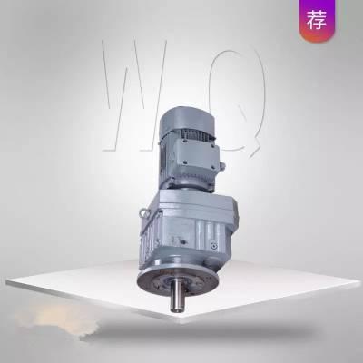 折弯机减速机,MRF37-Y0.55KW-4P齿轮减速器,沃旗