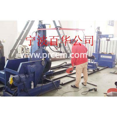 宁波百华PPDW系列组合式管道自动焊机