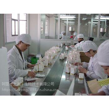 哪个上海化妆品代加工厂