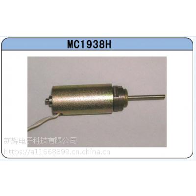 MC1938H管状式电磁铁