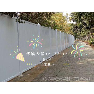 """深圳工地围挡颜值提升变""""画廊"""" 成城市新景观"""