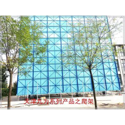 北京盘扣式脚手架生产厂家桥梁梁满堂架生产厂家