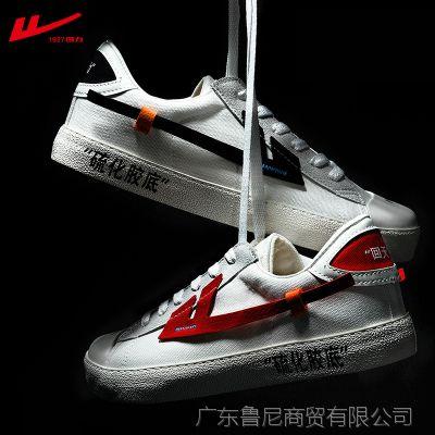 回力帆布鞋回天之力-3G情侣休闲小白鞋新款时尚板鞋百搭一件代发