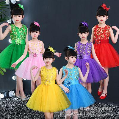 六一新款儿童演出服女童礼服公主裙蓬蓬纱裙幼儿舞蹈女孩跳舞裙子
