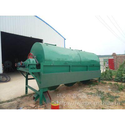 富威重工推出Φ2.6×5.25+2.25风扫煤磨机