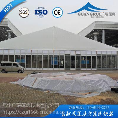 广瑞篷房专业厂家 生产 销售 租赁高强度铝合金篷房 品质保证
