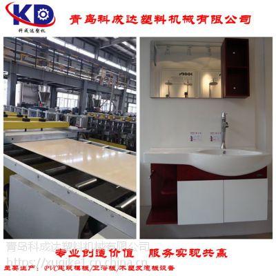 PVC结皮发泡板生产设备 青岛科成达塑机 SJSZ-80/156 PVC板