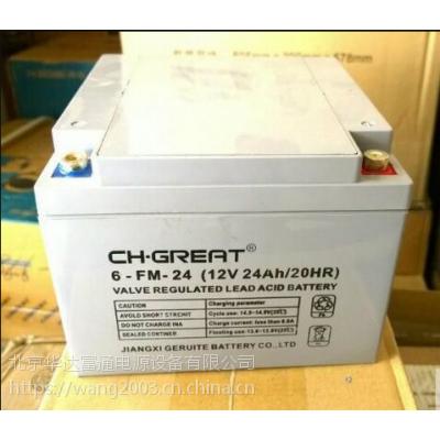格瑞特蓄电池6-FM-55(江西)厂家销售、大量现货