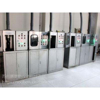 正压风动送样系统、钢铁厂、铸造厂炉前样品快速传输系统海鹰