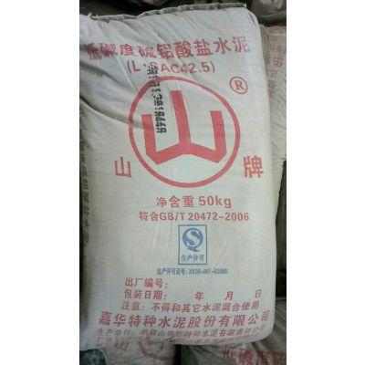 重庆快干水泥 速凝剂 锚固剂等特种建筑材料厂家直供量大丛优