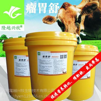 肉牛催肥剂饲料